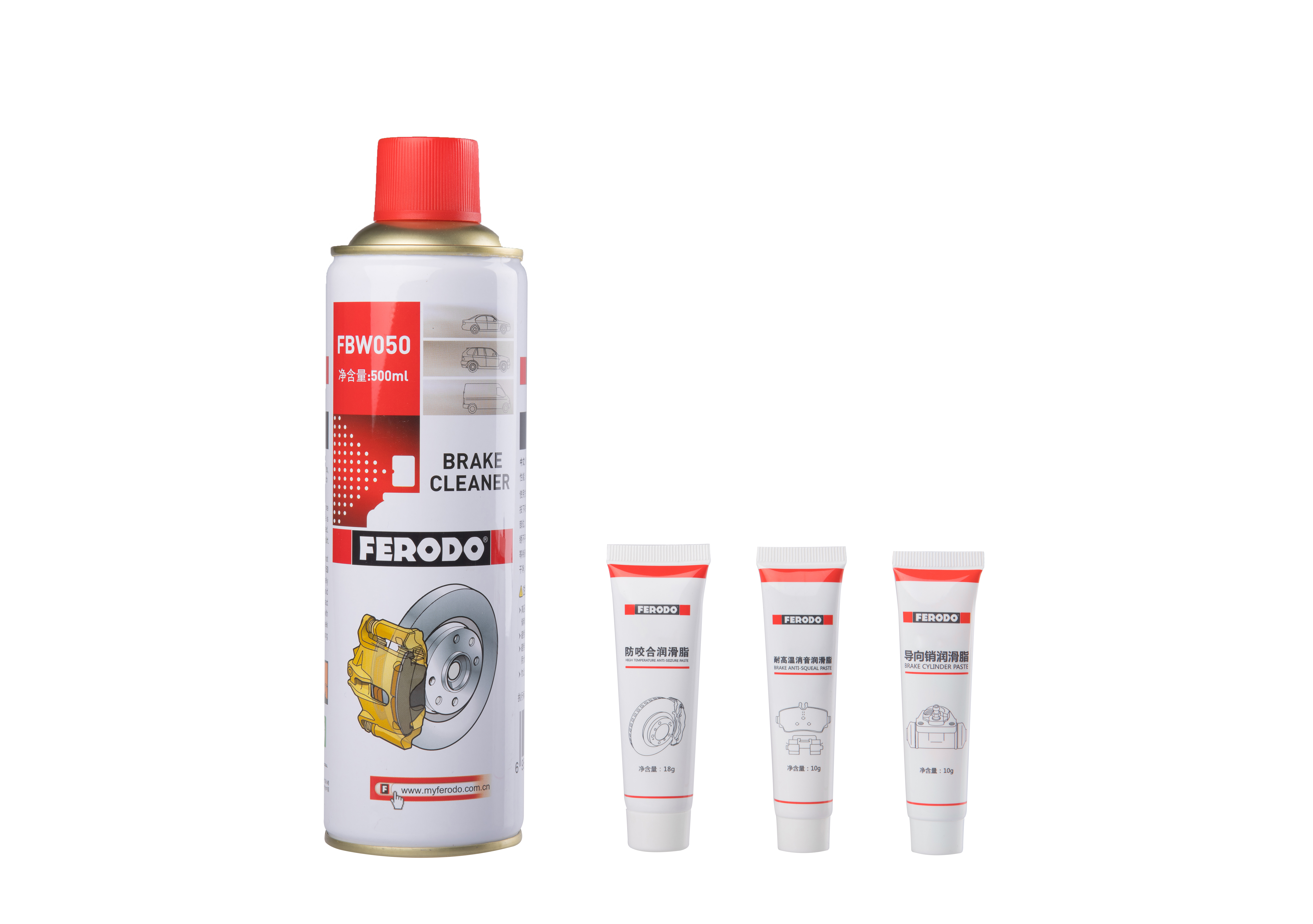 ferodo cleaner kits