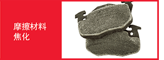 brake-pad-trouble-tracer-image14