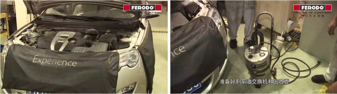 ferodo-brake-fluid-installation-image1